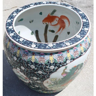 Voluminous Vintage Rose Medallion Fish Bowl Planter With Peacocks and Flowers Preview