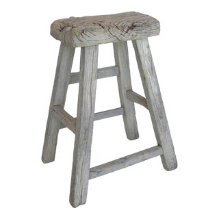 Antique Elmwood Tall Stool For Sale
