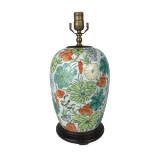 Lotus Flowers Stylized Jar Lamp For Sale