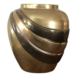 1960s Art Deco Solid Brass Vase For Sale