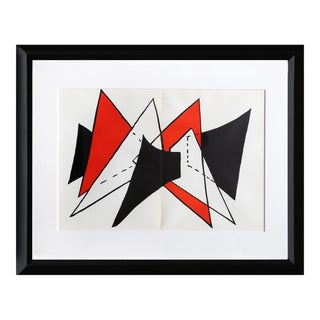 Alexander Calder - Study for Sculpture II Framed Lithograph For Sale