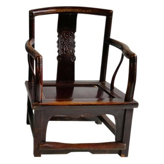 Chinese Official's Chair Rosewood Qing Dynasty China For Sale