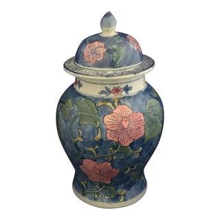 1970s Vintage Ginger Jar For Sale