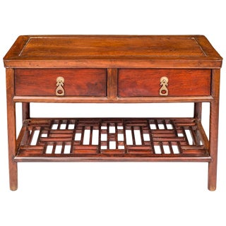 Chinese Hardwood End or Side Table For Sale