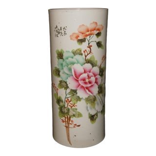 Late Qing Early Republic Chinese Porcelain Vase With Calligraphy For Sale