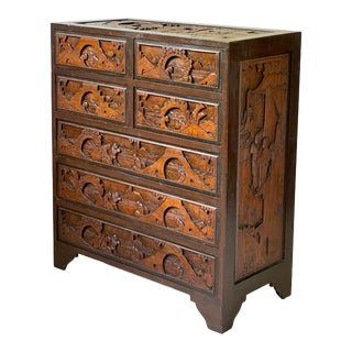 Chinoiserie Carved Camphor Wood Batchelor's Chest For Sale
