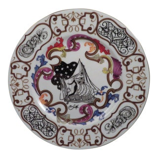 "1990s Christian LaCroix for Christofle ""Art De La Table"" Collectors Plate"