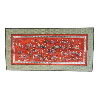Vintage Embroidered '100 Children at Play' Red Silk Panel Wall Hanging/Table Mat For Sale