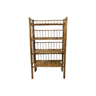 Collapsible Tortoise Shell Bamboo Shelf For Sale