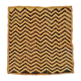 Hand Woven Bakuba Cloth Mat For Sale