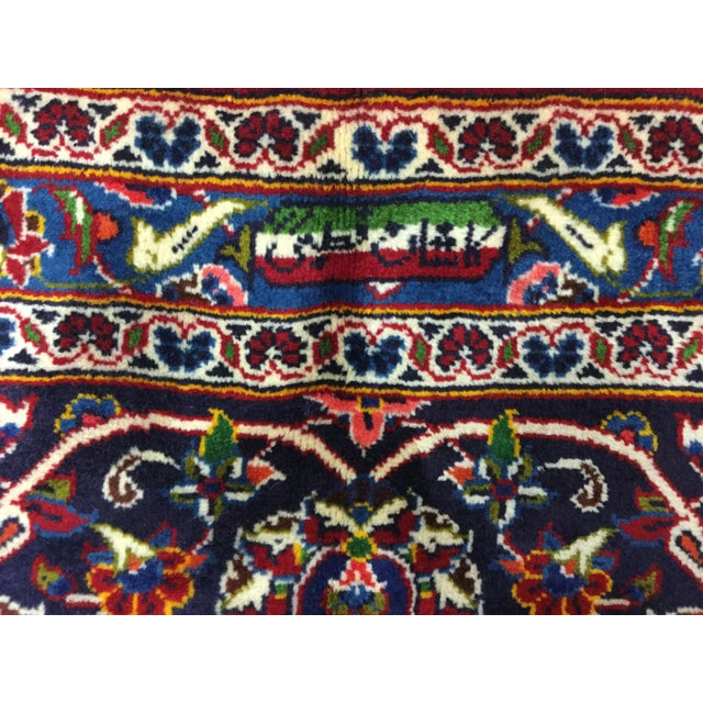 Traditional 1970s Vintage Persian Kashan Rug - 9′7″ × 12′9″ For Sale - Image 3 of 7