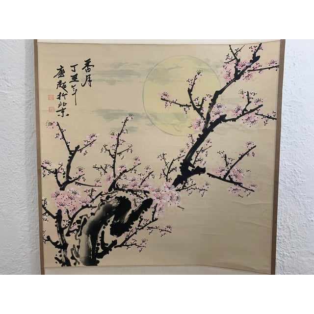 Asian 1950s Vintage Cherry Blossom and Moon Chinese Hanging Silk and Paper Scroll For Sale - Image 3 of 13