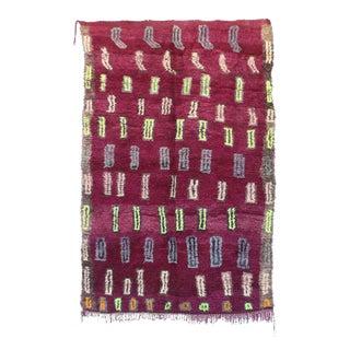 """Boujad Vintage Moroccan Rug, 5'6"""" X 8'2"""" Feet"""