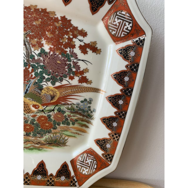 1970s Japanese Decorative Peacock Plate For Sale - Image 4 of 8