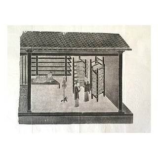 Chinese Interior Woodblock Print For Sale