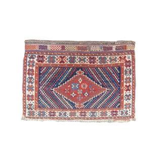 Afshar bagface For Sale