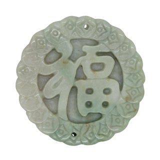 Carved Natural Jade Round Shape Chinese Fortune Pendant For Sale