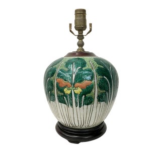 "Chinese ""Cabbage Leaf"" Jar Lamp"