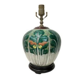 "Vintage Chinese ""Cabbage Leaf"" Jar Lamp"