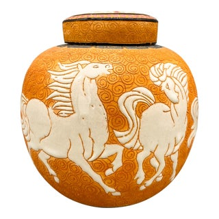 Mid Century Dona of Vietnam Export Orange Horse Ginger Jar Vase For Sale