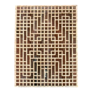 Antique Diamond Lattice Panel For Sale