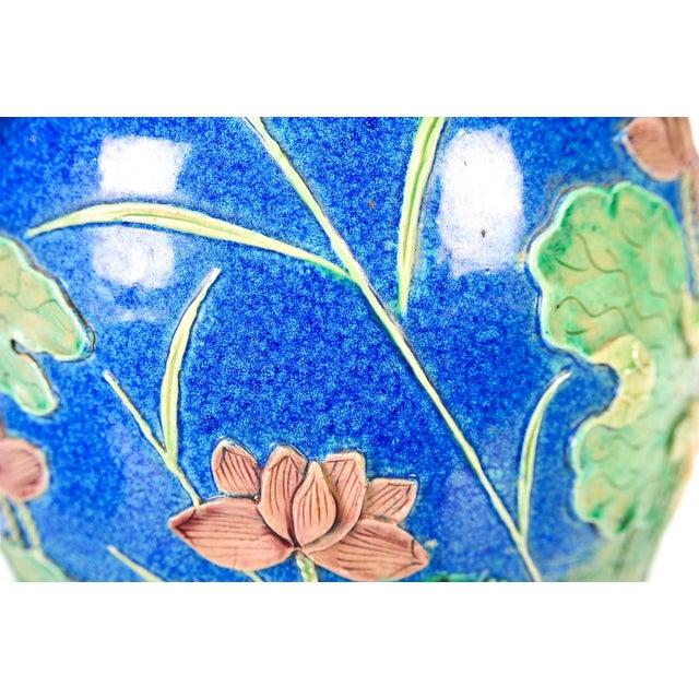 Chinese Majolica Ginger Jar W/Flower & Birds - Image 4 of 9
