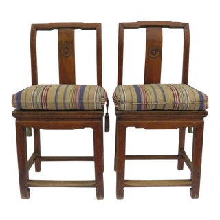 Chinese Country Alter Chair Flower Motif - a Pair For Sale