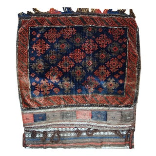 1880s Hand Made Antique Afghan Baluch Bag For Sale