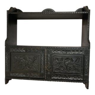 Vintage Chinese Black Carved Wall Shelf Cabinet For Sale