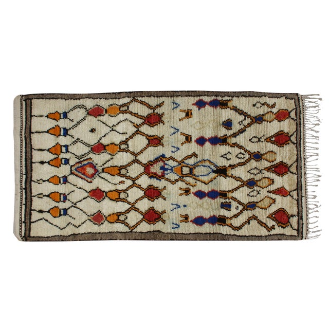 Vintage Moroccan Rug - 7'8'' x 4' For Sale