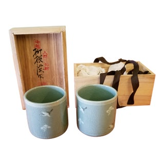Korean Goryeo Style Celadon Green Glaze Ware by Yu Geun-Hyeong (柳 海剛 1894-1993) - A Pair For Sale