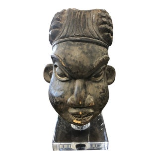 Vintage Mid-Century Decorative Head African Sculpture For Sale