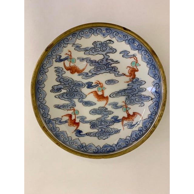 Mid 20th Century Vintage Japanese Porcelain Hand Painted Bowl For Sale - Image 5 of 5