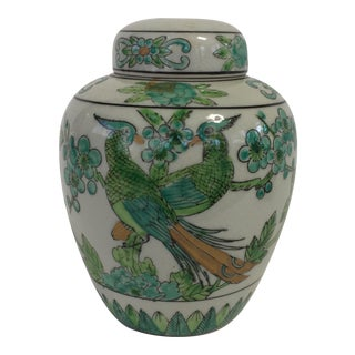 Vintage Green Imari Bird Ginger Jar