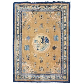 Chinese Peking Traditional Style Carpet - 9′ × 11′8″ For Sale