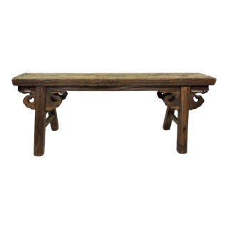 Late 19th Century Antique Chinese Traders Wooden Bench For Sale