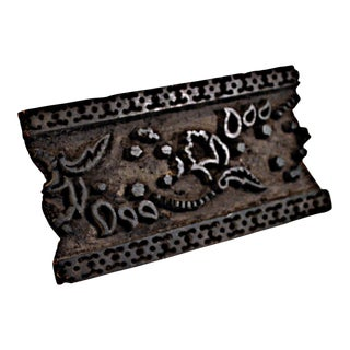 Old Indonesian Wooden Printing Block With Handle For Sale