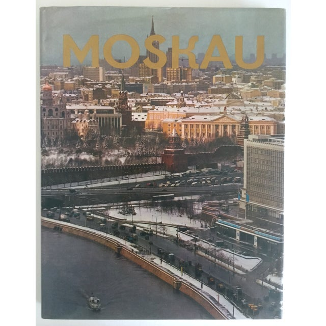 """This very interesting vintage 1975 large format hardcover book titled """" Moskau """" authored by Juri Balanenko & Alexander..."""