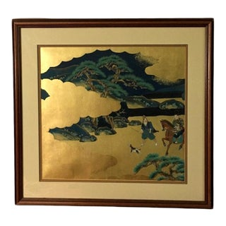 Mid 20th Century Japanese Figural and Landscape Scene Gouache and Gold Leaf Painting, Framed For Sale