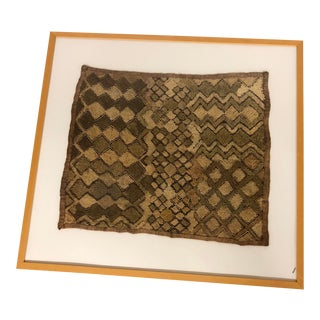 Original Framed Piece of Kuba Cloth - Made in the Democratic Republic of Congo For Sale