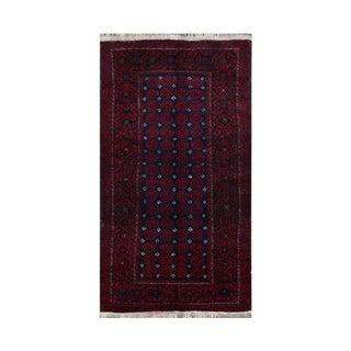 """Bukhara """"Elephant"""" Rug - 3′ × 5′3″ For Sale"""