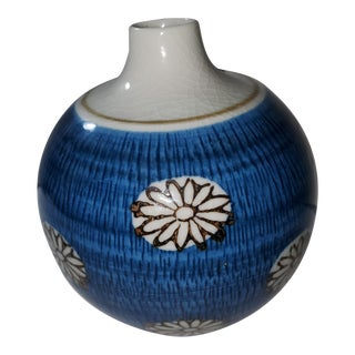 1970s Blue Atc Japan Bud Vase With Flowers For Sale