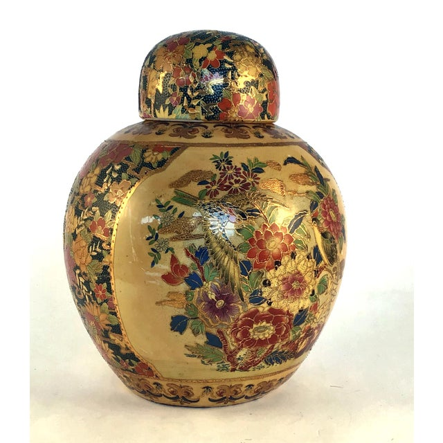 Asian 1900s Japanese Royal Satsuma Ginger Jar For Sale - Image 3 of 12
