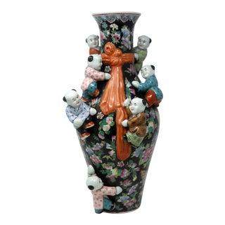 """18"""" Tall Vintage Porcelain Sculpted Children Fertility Vase For Sale"""