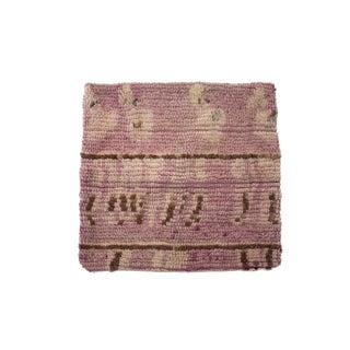 Tonal Moroccan Berber Lavender Pillow Sham For Sale