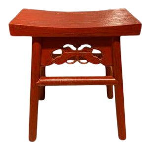 Asian Style Red Elm Wood Butterfly Stool For Sale
