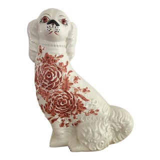 1970s Large Vintage Staffordshire Style Red and White Dog Statue For Sale