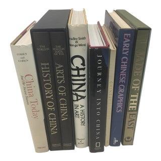 Lot of 8 Books Chinese Art