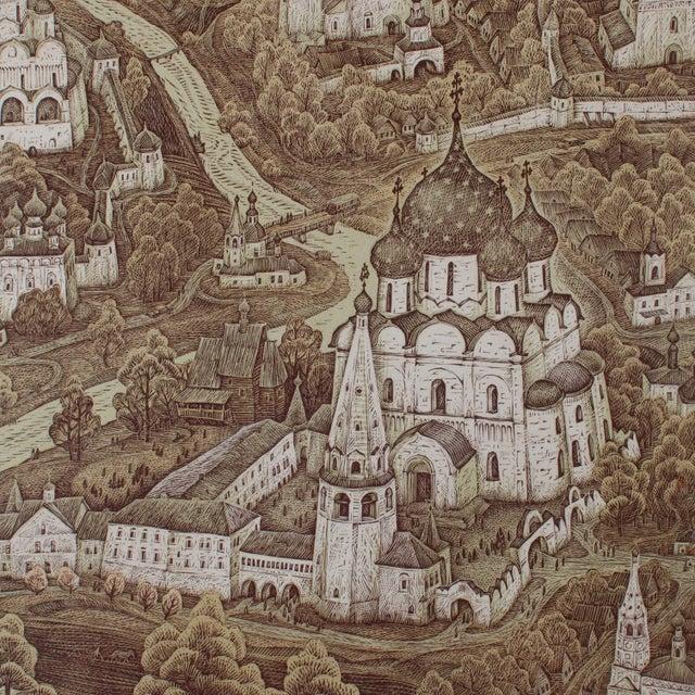 1970s Linocut Birdseye View of Suzdal Russia by Yuri Kuzmin For Sale - Image 4 of 9
