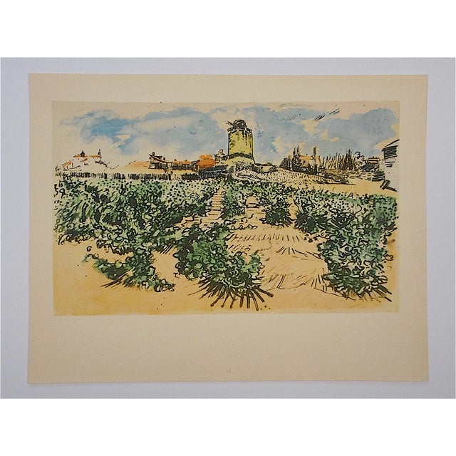 French Vintage Van Gough Screenprint For Sale - Image 3 of 3